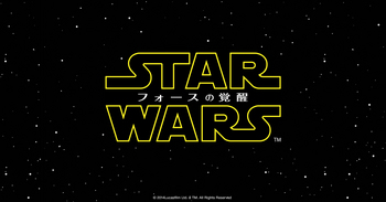 ogp_starwars_tfa_01.jpg